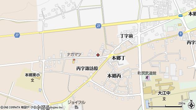 山形県西村山郡大江町本郷丙1657周辺の地図