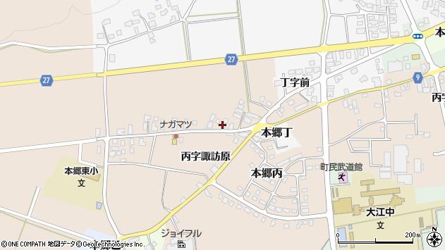 山形県西村山郡大江町本郷丙1655周辺の地図