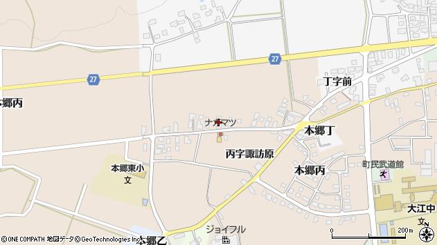 山形県西村山郡大江町本郷丙231周辺の地図
