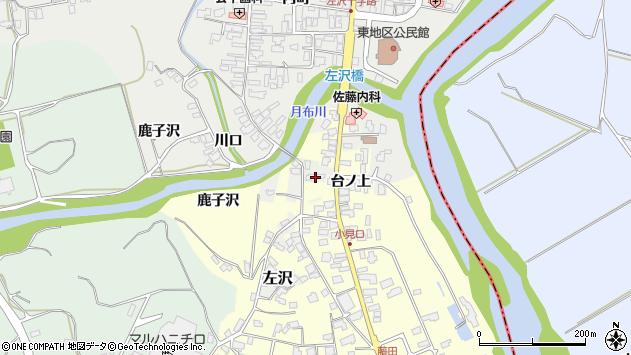 山形県西村山郡大江町左沢1694周辺の地図