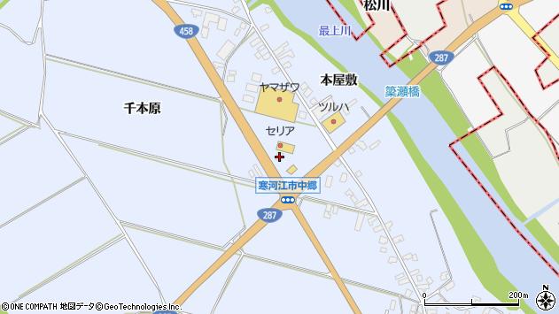 山形県寒河江市中郷角田1555周辺の地図