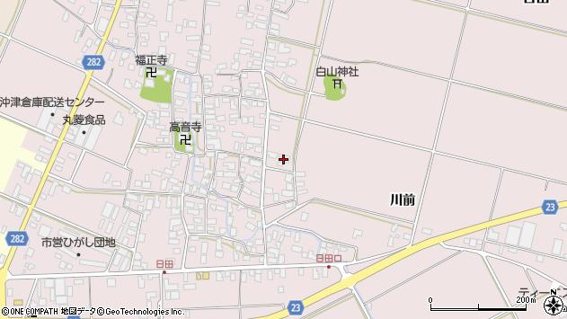 山形県寒河江市日田楯越366周辺の地図