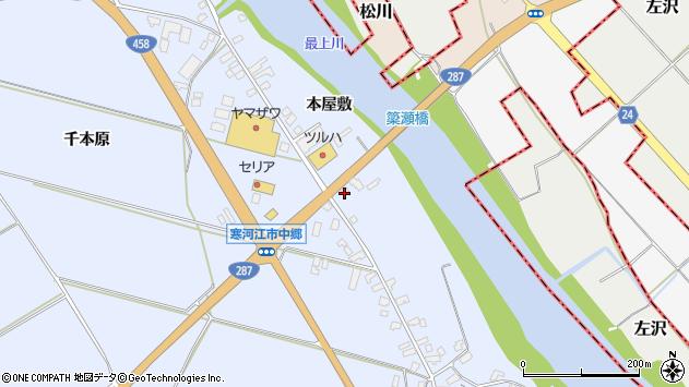 山形県寒河江市中郷2753周辺の地図