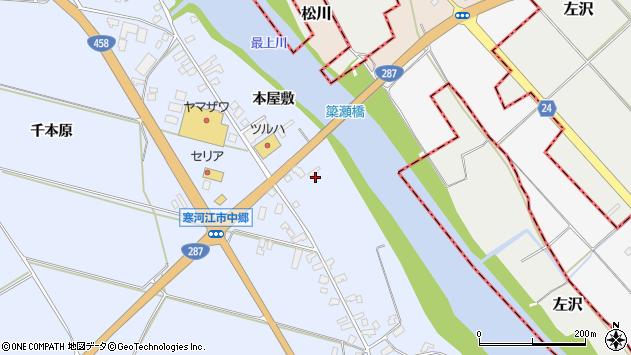 山形県寒河江市中郷本屋敷周辺の地図