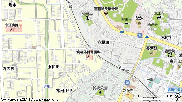 山形県寒河江市寒河江小和田17周辺の地図