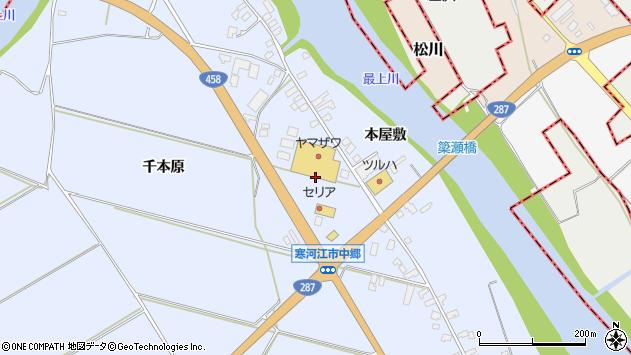 山形県寒河江市中郷角田1575周辺の地図