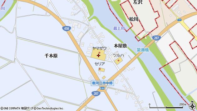 山形県寒河江市中郷角田1600周辺の地図