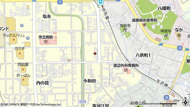 山形県寒河江市寒河江小和田8周辺の地図