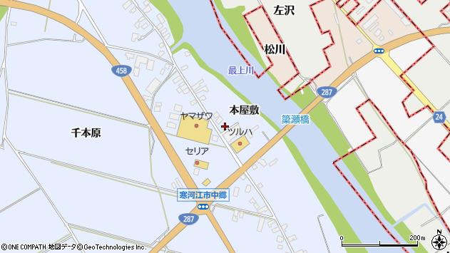 山形県寒河江市中郷1411周辺の地図