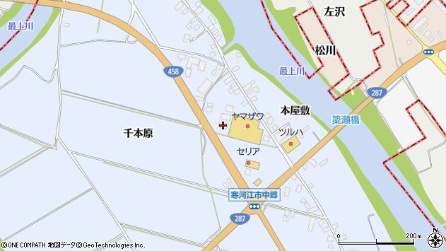 山形県寒河江市中郷角田1597周辺の地図