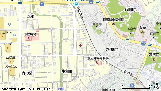山形県寒河江市寒河江小和田11周辺の地図