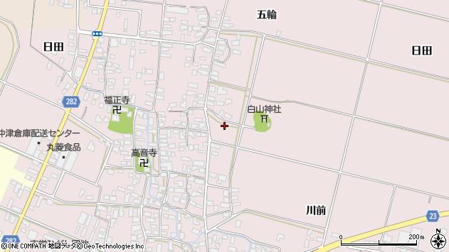 山形県寒河江市日田楯越56周辺の地図