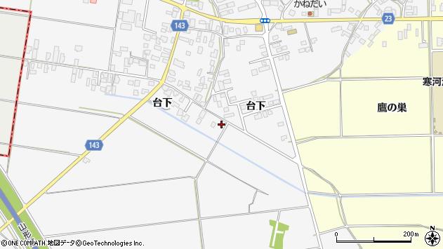 山形県寒河江市柴橋964周辺の地図