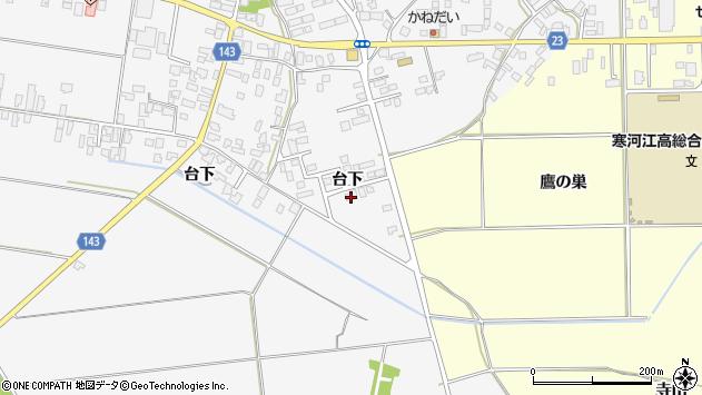 山形県寒河江市柴橋3337周辺の地図