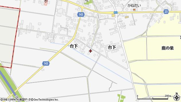 山形県寒河江市柴橋963周辺の地図