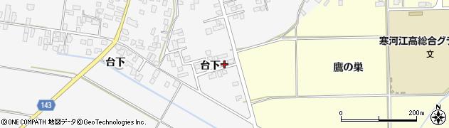山形県寒河江市柴橋913周辺の地図