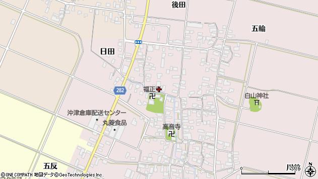 山形県寒河江市日田313周辺の地図
