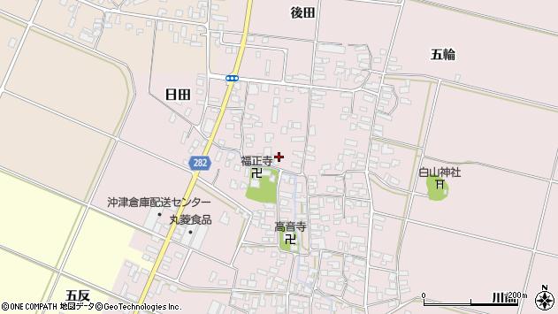 山形県寒河江市日田315周辺の地図