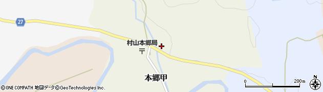 山形県西村山郡大江町本郷甲220周辺の地図