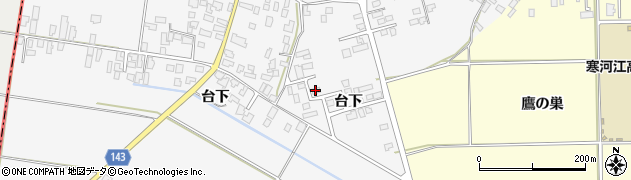 山形県寒河江市柴橋950周辺の地図