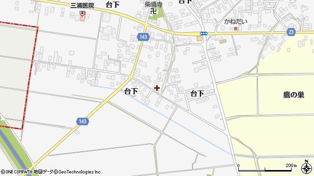 山形県寒河江市柴橋845周辺の地図
