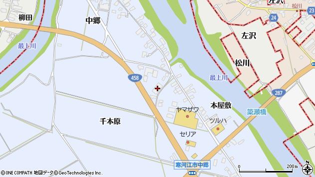 山形県寒河江市中郷1796周辺の地図