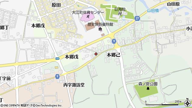 山形県西村山郡大江町本郷己308周辺の地図