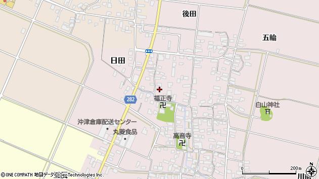 山形県寒河江市日田309周辺の地図