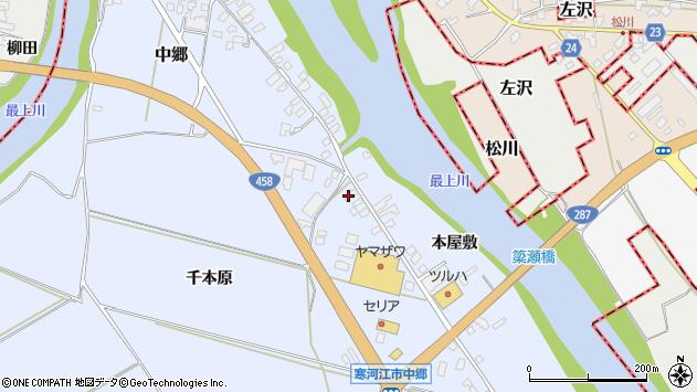 山形県寒河江市中郷614周辺の地図
