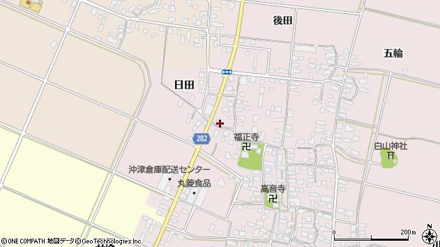 山形県寒河江市日田305周辺の地図
