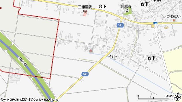 山形県寒河江市柴橋850周辺の地図