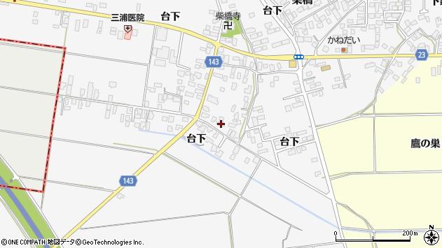 山形県寒河江市柴橋831周辺の地図