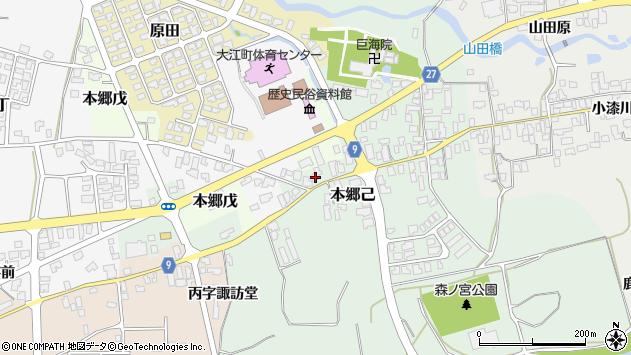 山形県西村山郡大江町本郷己86周辺の地図