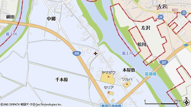 山形県寒河江市中郷1800周辺の地図