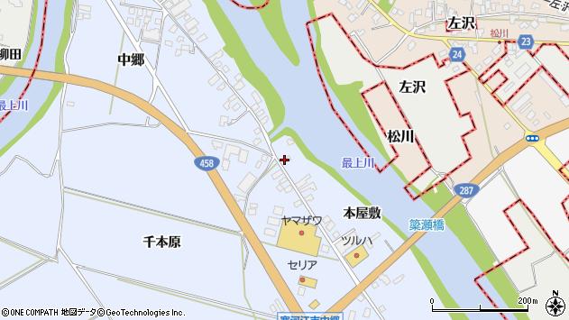 山形県寒河江市中郷1997周辺の地図