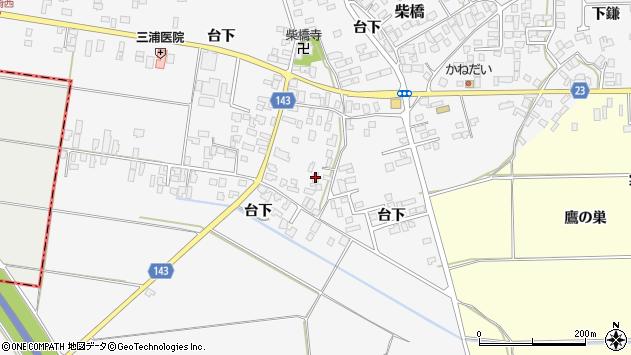 山形県寒河江市柴橋844周辺の地図
