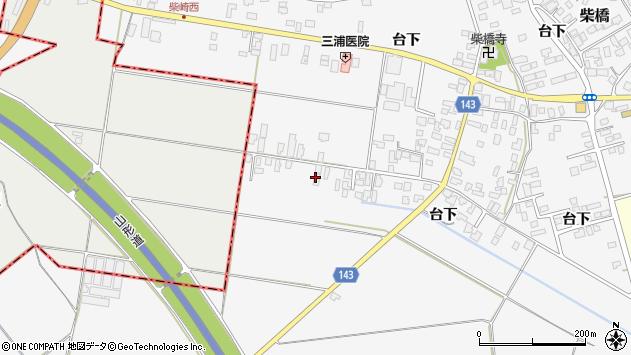 山形県寒河江市柴橋847周辺の地図