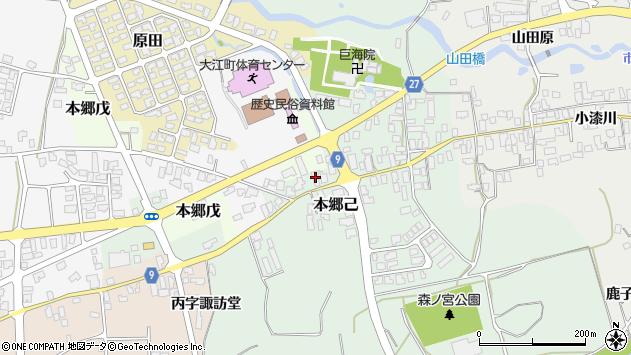 山形県西村山郡大江町本郷己91周辺の地図