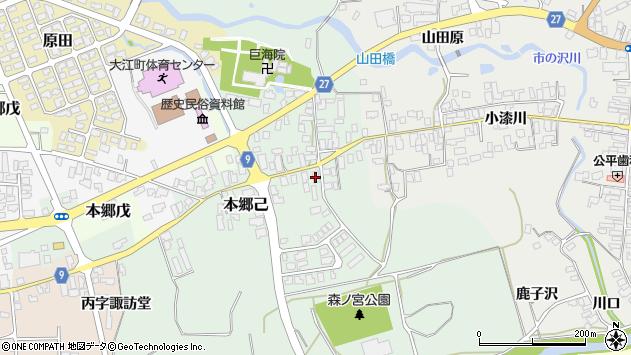 山形県西村山郡大江町本郷己110周辺の地図