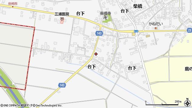 山形県寒河江市柴橋829周辺の地図