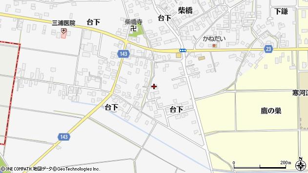 山形県寒河江市柴橋940周辺の地図