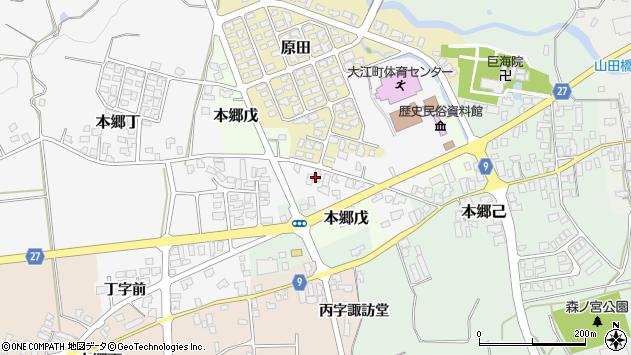 山形県西村山郡大江町本郷丁10周辺の地図