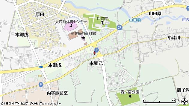 山形県西村山郡大江町本郷己43周辺の地図