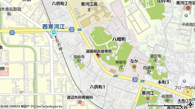 山形県寒河江市八幡町7周辺の地図