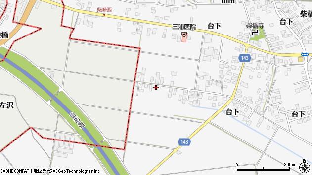 山形県寒河江市柴橋846周辺の地図