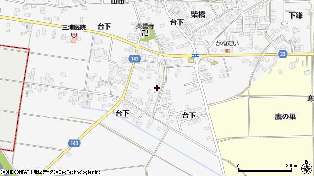 山形県寒河江市柴橋837周辺の地図