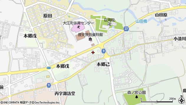 山形県西村山郡大江町本郷戊原田276周辺の地図