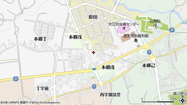 山形県西村山郡大江町本郷丁12周辺の地図