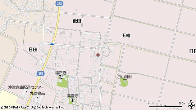 山形県寒河江市日田327周辺の地図