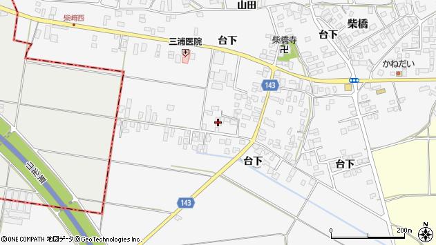 山形県寒河江市柴橋808周辺の地図